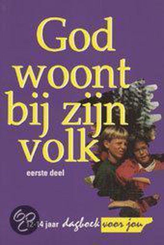 God woont bij zijn volk 1 - Elise G. van der Stouw  