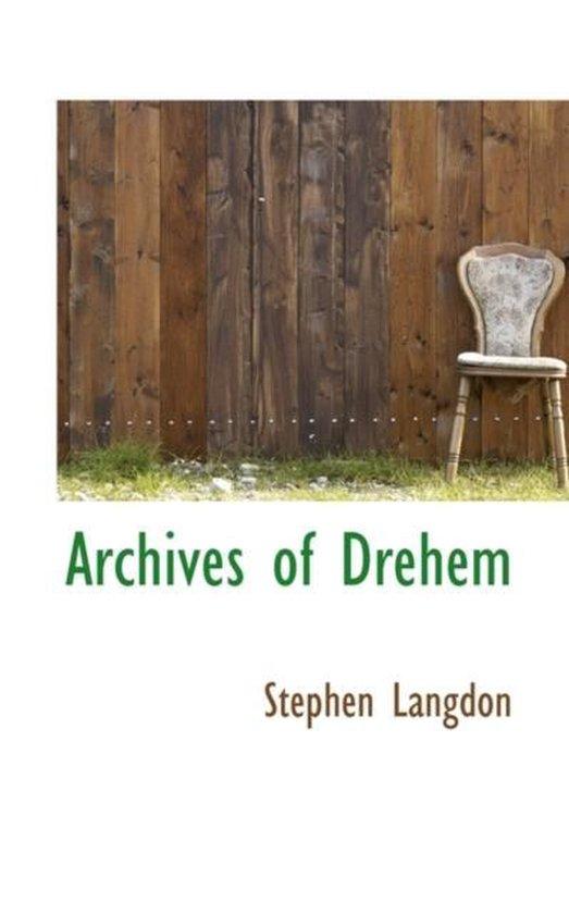 Archives of Drehem