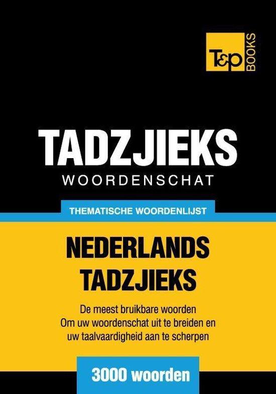 Thematische woordenschat Nederlands-Tadzjieks - 3000 woorden - Andrey Taranov pdf epub