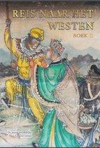 Reis naar het westen, deel II