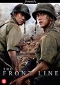 Front Line, The (Go-Ji-Jeon) (Dvd)