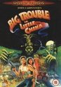 Big Trouble In Little China (UK Import)