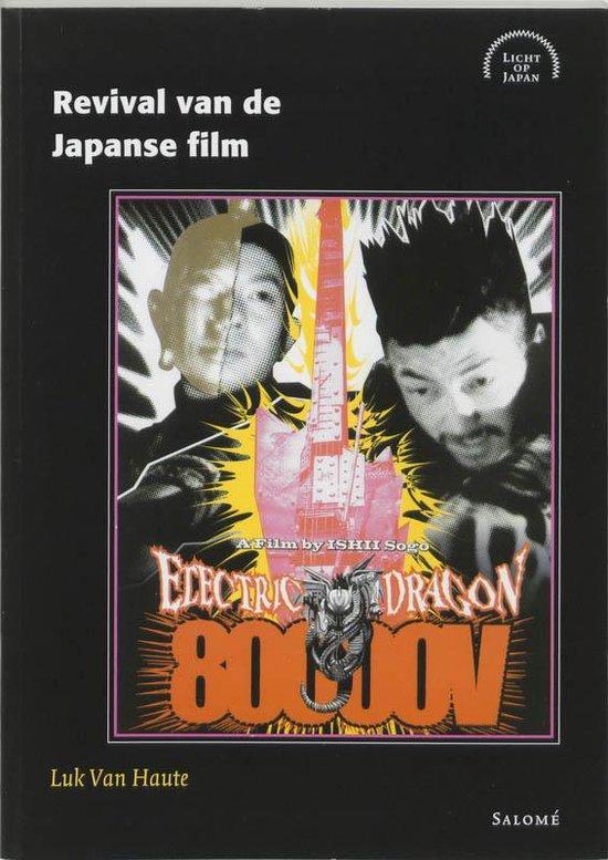 Revival van de Japanse film - Luk Van Haute |