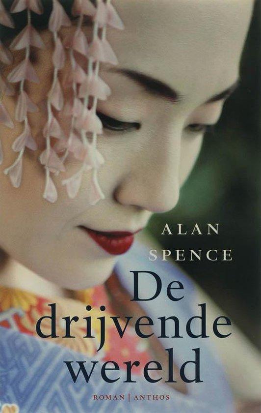 De Drijvende Wereld - Alan Spence |
