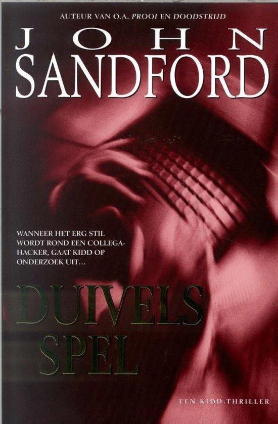 Duivels spel - John Sandford |