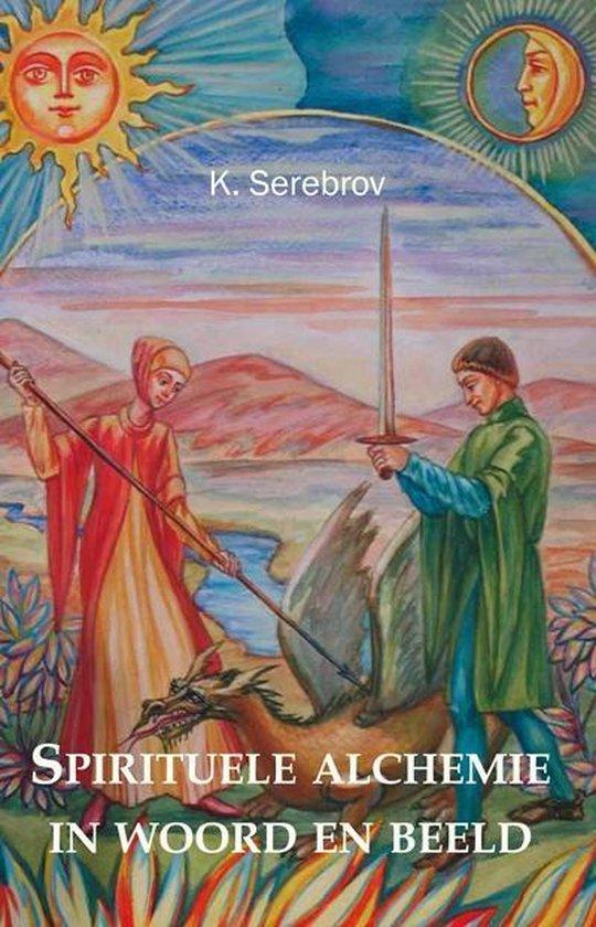 Alles over alchemie - K. Serebrov | Fthsonline.com