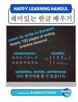 Happy Learning Hangul