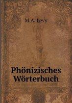 Phonizisches Worterbuch