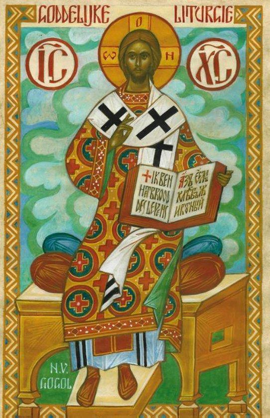 Beschouwingen over de Goddelijke liturgie - N.V. Gogol   Readingchampions.org.uk