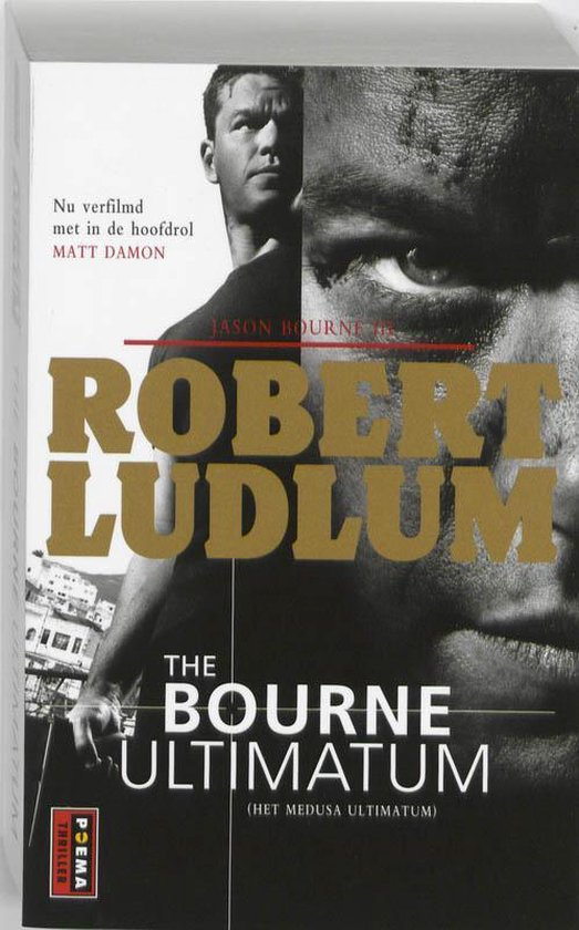 The Bourne Ultimatum - Robert Ludlum |