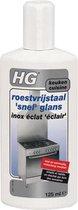 HG Roestvrijstaal Snelglans - 125 ml