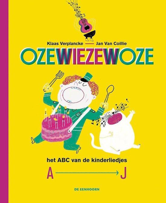 550x671 - Liedjes zingen met kinderen is goed voor hun ontwikkeling! Enkele (boeken)tips...