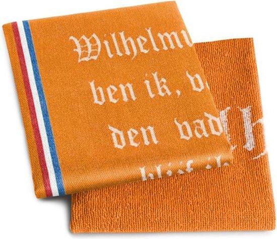 DDDDD Keukenset Wilhelmus (Theedoek & Keukendoek) - Oranje