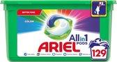 Ariel All in 1 Pods Kleur Wasmiddel - Voordeelverpakking 3 x 43 Wasbeurten - Wasmiddel Pods