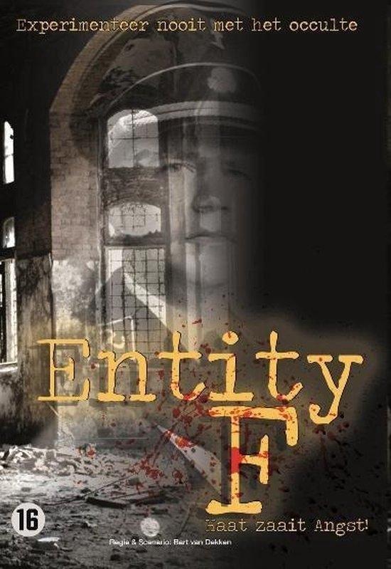 Horror - Entity F