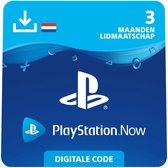 Sony Playstation Now: 3 Maanden Lidmaatschap - NL