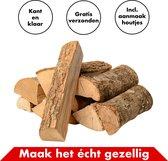 Open Haard Hout Box 15 KG Inclusief Aanmaakhout En Aanmaakblokjes - Natuurgedroogd - Brandhout - Aanmaakblokken -  Haardblokken Openhaard Hout - Eikenhout - Vuurkorf - Aanmaakhoutjes - Aanmaakhoutkrullen - Haardblok - Openhaard Accesoires - Nederland