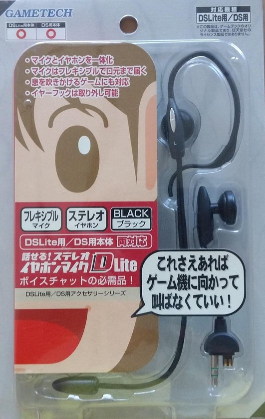 Headphone / Headset & Mic voor de Nintendo DS / DS Lite / DSi / DSi XL