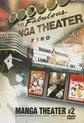 Hentai DVD - Manga Theater #2