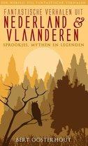 Een wereld vol fantastische verhalen  -   Fantastische verhalen uit Nederland en Vlaanderen