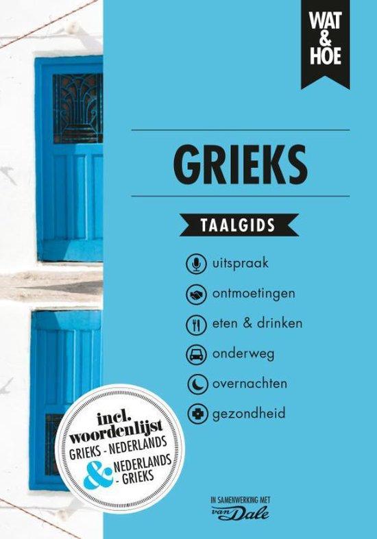 Wat & Hoe taalgids - Grieks - Wat & Hoe Taalgids  