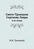 Svyato-Troitskaya Sergieva Lavra I Ee Osada