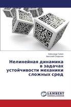 Nelineynaya Dinamika V Zadachakh Ustoychivosti Mekhaniki Slozhnykh Sred