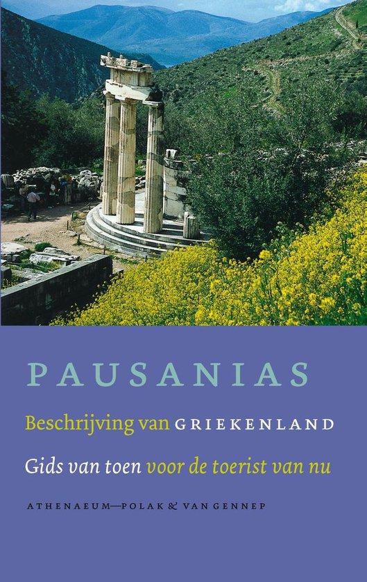 Beschrijving van Griekenland - Pausanias |