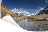 Uitzicht op Mount Everest in Tibet Tuinposter 180x120 cm - Tuindoek / Buitencanvas / Schilderijen voor buiten (tuin decoratie) XXL / Groot formaat!
