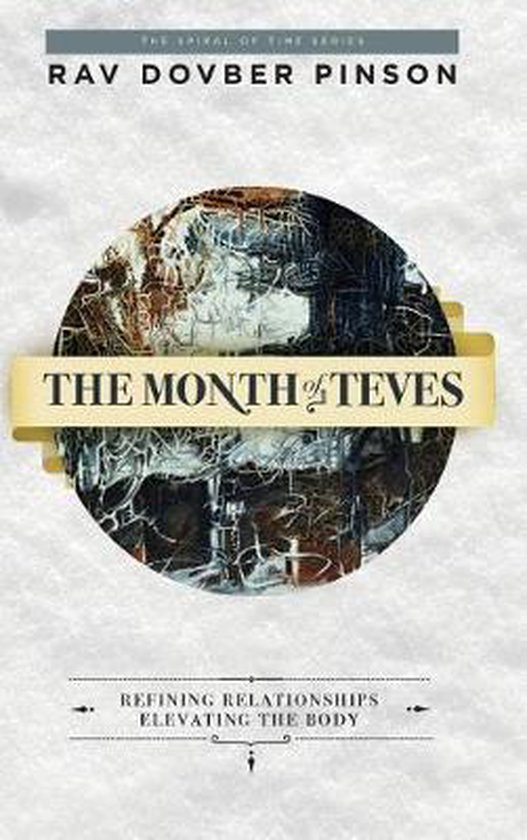 The Month of Teves