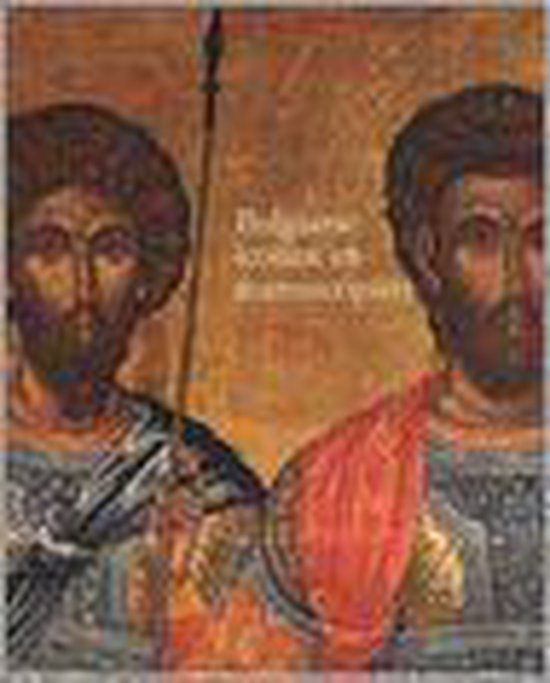 Bulgaarse iconen en manuscripten - Onbekend pdf epub