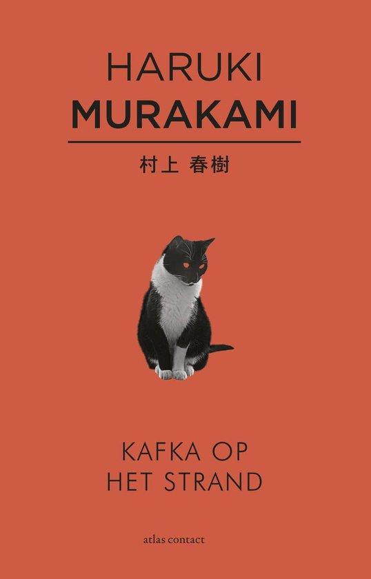 Kafka op het strand - Haruki Murakami |