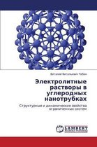 Elektrolitnye Rastvory V Uglerodnykh Nanotrubkakh