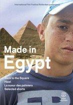 Movie/Documentary - Made In Egypt (Box)