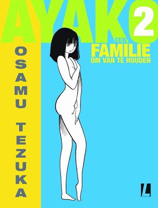 Ayako 02. een familie om van te houden - Osamu Tezuka   Fthsonline.com