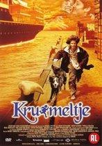 KRUIMELTJE DVD NL BIOSACTIE