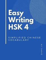 Easy Writing HSK 4 Simplified Chinese Vocabulary
