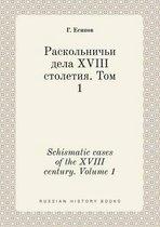 Schismatic Cases of the XVIII Century. Volume 1