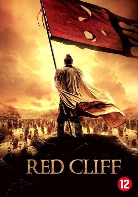 Cover van de film 'Red Cliff'