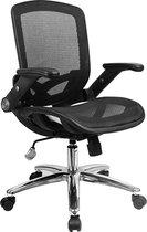 VillaMeubels™ Ergonomische Bureaustoel - Met Verstelbare Armleuning - Zwart - Mesh