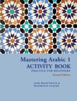 Boek cover Mastering Arabic 1 Activity Book, Second Edition van Jane Wightwick