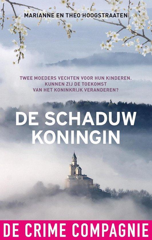 Boek cover De schaduwkoningin van Marianne Hoogstraaten (Onbekend)