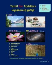 Tamil For Toddlers