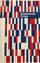 Woordenboek Nederlands - Frans