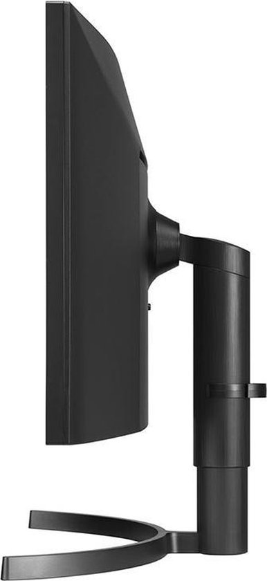LG 35WN75C - UltraWide QHD Curved USB-C VA Monitor - 35 Inch