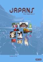 Japans voor beginners 2