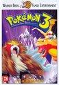 Pokémon 3: De Film - In de Greep van Unown