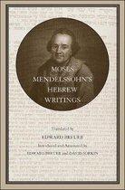 Moses Mendelssohn?s Hebrew Writings