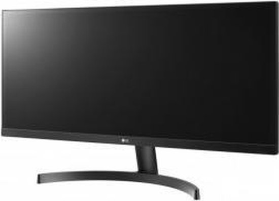 LG 34WL500 - Full HD Ultrawide IPS Monitor - 34 inch