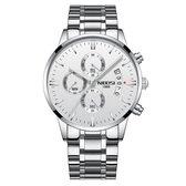 NIBOSI Horloges voor mannen - Horloge mannen – Luxe Zilver/Wit Design - Heren horloge - Ø 42 mm – Zilver/Wit  - Roestvrij Staal - Waterdicht tot 3 bar - Chronograaf - Geschenkset met verstelbare pin